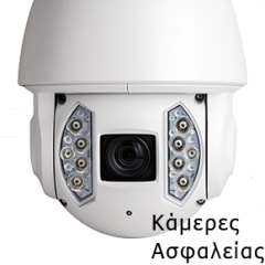 avatech_cctv_systems_box