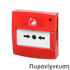 avatech_fire_button_box